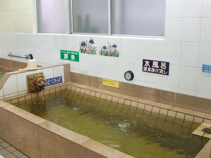 はすぬま温泉(大田区温泉銭湯)
